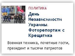 Удастся ли Порошенко провести в стране реформы на идеях Януковича и выдать их как свои… Nezavi10