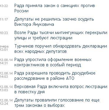 Удастся ли Порошенко провести в стране реформы на идеях Януковича и выдать их как свои… Novost11