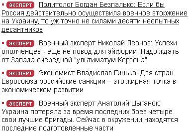 Удастся ли Порошенко провести в стране реформы на идеях Януковича и выдать их как свои… Novost12