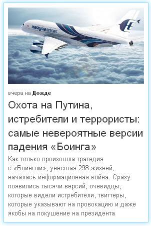 Удастся ли Порошенко провести в стране реформы на идеях Януковича и выдать их как свои… Ohotan10