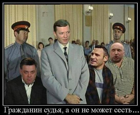 Удастся ли Порошенко провести в стране реформы на идеях Януковича и выдать их как свои… Onnevo10
