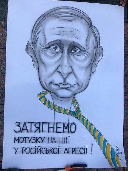 Выборы пятого президента Украины 2014 года после победы Майдана. - Страница 2 Petly11