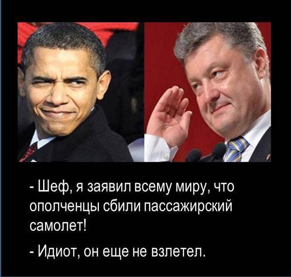 Удастся ли Порошенко провести в стране реформы на идеях Януковича и выдать их как свои… Porose12