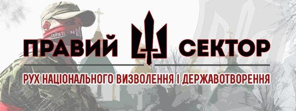 Удастся ли Порошенко провести в стране реформы на идеях Януковича и выдать их как свои… Praviy10