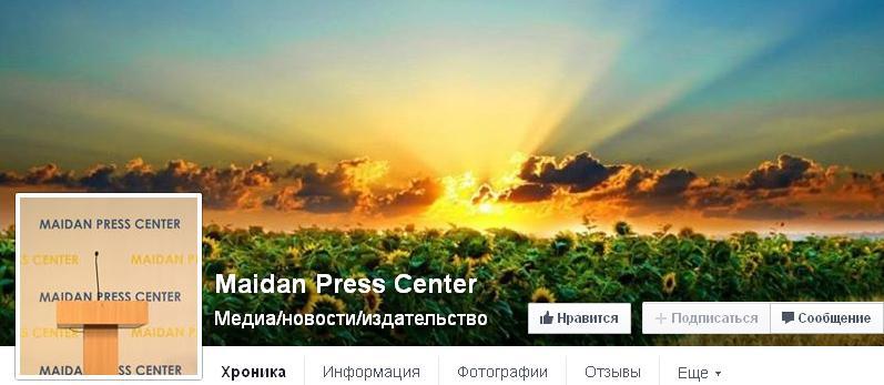 Выборы пятого президента Украины 2014 года после победы Майдана. - Страница 2 Presce10