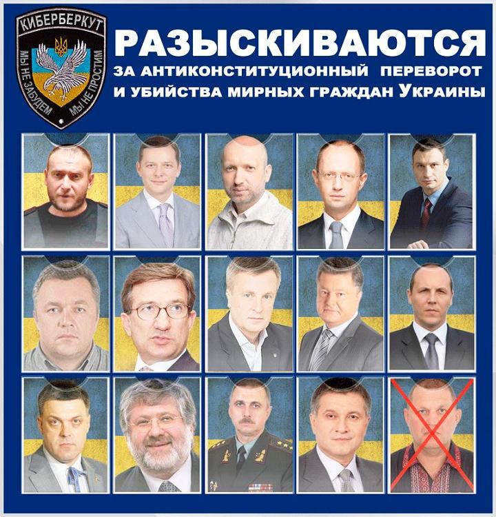 Начало новой истории украинского  государства – Боже Украину храни! Prestu10