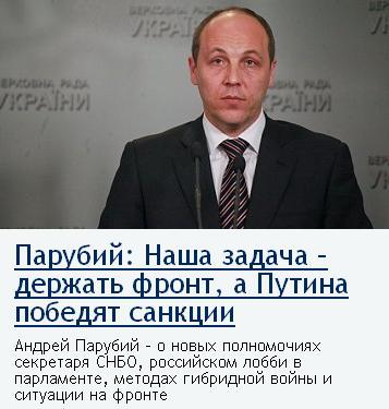 Начало новой истории украинского  государства – Боже Украину храни! Puly10