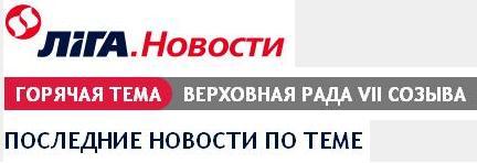 Удастся ли Порошенко провести в стране реформы на идеях Януковича и выдать их как свои… Rada10