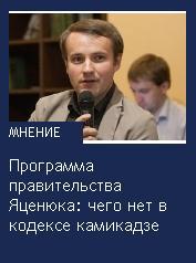 Начало новой истории украинского  государства – Боже Украину храни! Reform10