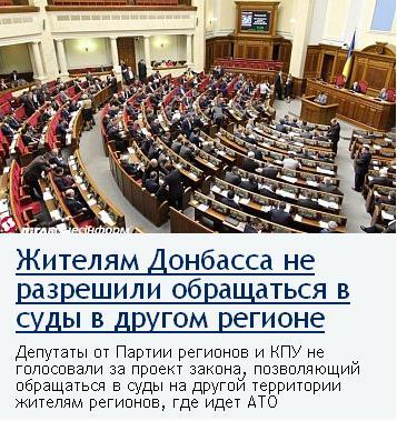 Выборы пятого президента Украины 2014 года после победы Майдана. - Страница 2 Rehion10