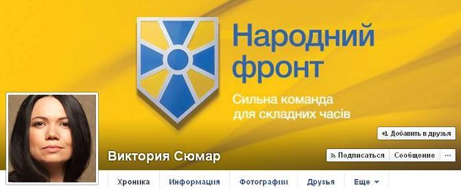 Начало новой истории украинского  государства – Боже Украину храни! Reytin10