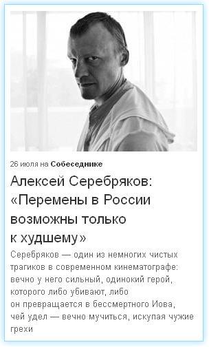 Удастся ли Порошенко провести в стране реформы на идеях Януковича и выдать их как свои… Rossiy10