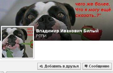 Удастся ли Порошенко провести в стране реформы на идеях Януковича и выдать их как свои… Rulise10