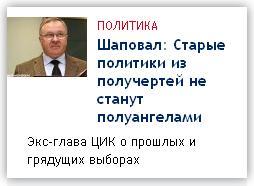 Удастся ли Порошенко провести в стране реформы на идеях Януковича и выдать их как свои… Sapova10