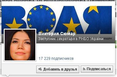 Выборы пятого президента Украины 2014 года после победы Майдана. - Страница 2 Sjmar10
