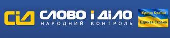 Удастся ли Порошенко провести в стране реформы на идеях Януковича и выдать их как свои… Slovoi10