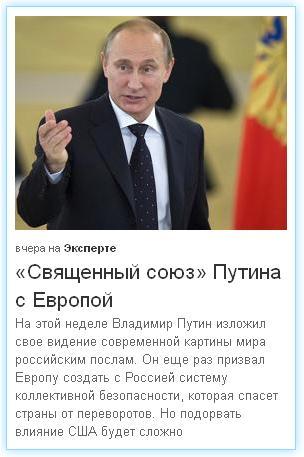Выборы пятого президента Украины 2014 года после победы Майдана. - Страница 2 Sojs10