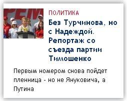 Удастся ли Порошенко провести в стране реформы на идеях Януковича и выдать их как свои… Timose10