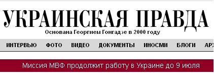 Выборы пятого президента Украины 2014 года после победы Майдана. - Страница 2 Ukrpra10