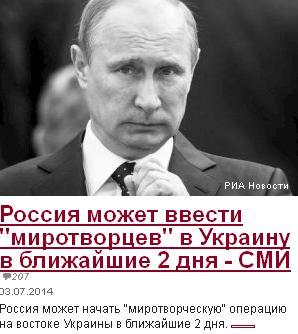 Выборы пятого президента Украины 2014 года после победы Майдана. - Страница 2 Ukrpra11