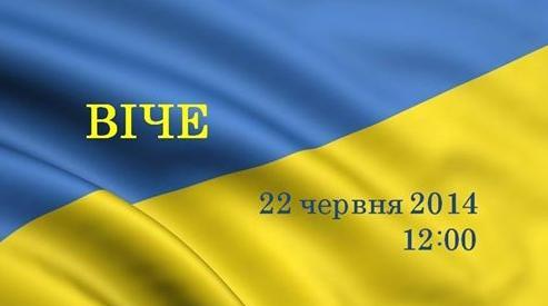 Выборы пятого президента Украины 2014 года после победы Майдана. - Страница 2 Vice410