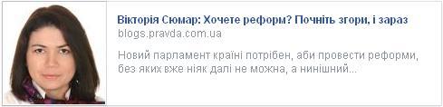 Удастся ли Порошенко провести в стране реформы на идеях Януковича и выдать их как свои… Viktor10