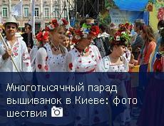 Удастся ли Порошенко провести в стране реформы на идеях Януковича и выдать их как свои… Visiva10