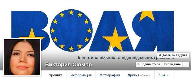 Удастся ли Порошенко провести в стране реформы на идеях Януковича и выдать их как свои… Voly10