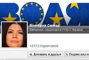 Удастся ли Порошенко провести в стране реформы на идеях Януковича и выдать их как свои… Voly11