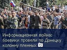 Удастся ли Порошенко провести в стране реформы на идеях Януковича и выдать их как свои… Voyna10