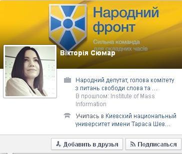 Начало новой истории украинского  государства – Боже Украину храни! Vsumar10