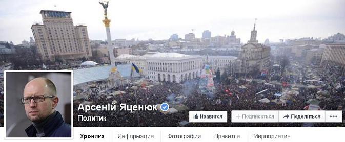 Удастся ли Порошенко провести в стране реформы на идеях Януковича и выдать их как свои… Ycenjk13