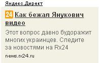 Удастся ли Порошенко провести в стране реформы на идеях Януковича и выдать их как свои… Ynukov10