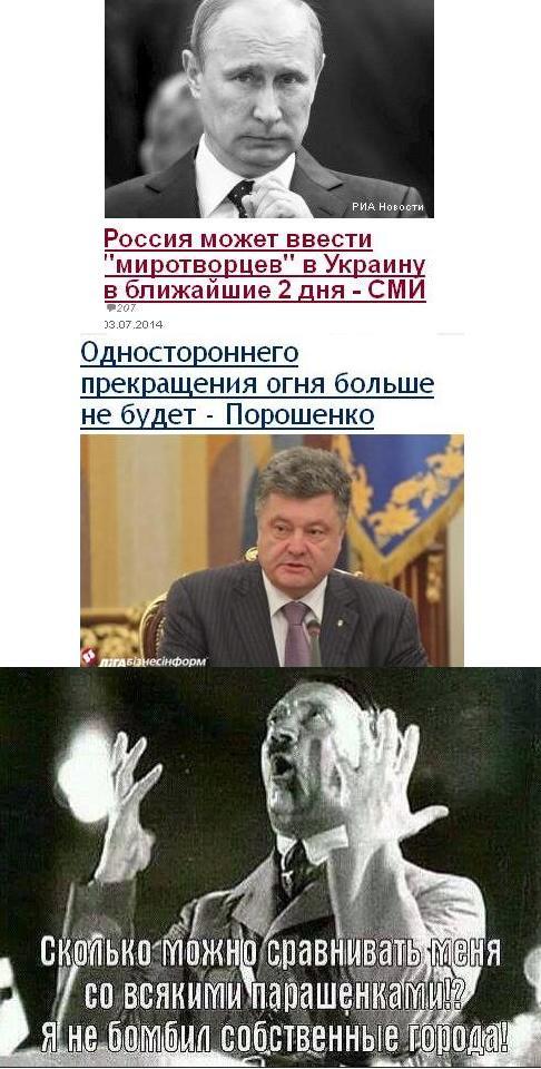 Выборы пятого президента Украины 2014 года после победы Майдана. - Страница 2 Zhaba10