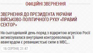 Удастся ли Порошенко провести в стране реформы на идеях Януковича и выдать их как свои… Zverne10