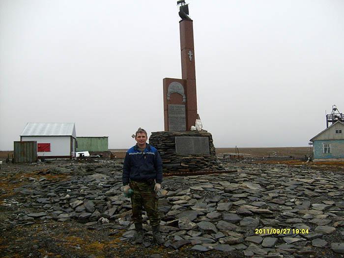 """Мыс """"Челюскин"""" - 28-29.09.11. 216"""