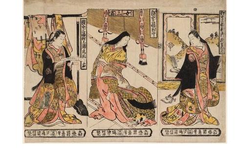 reproduction estampes japonaises de ou dans le gout de Tamura SADANOBU (source: Ismatheque) Captur98