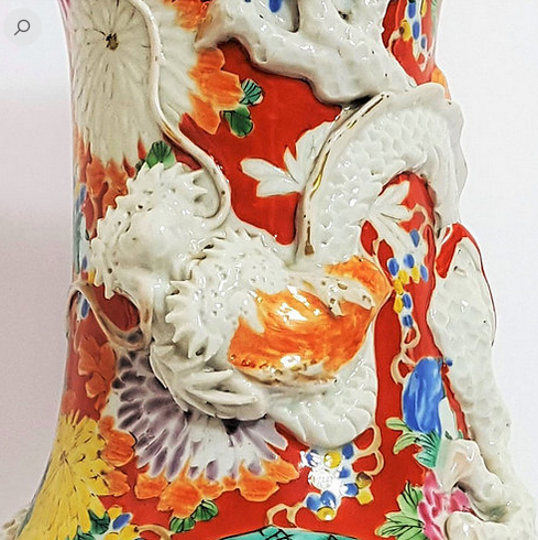 vase en porcelaine chinois ou japonais?? Dragon10