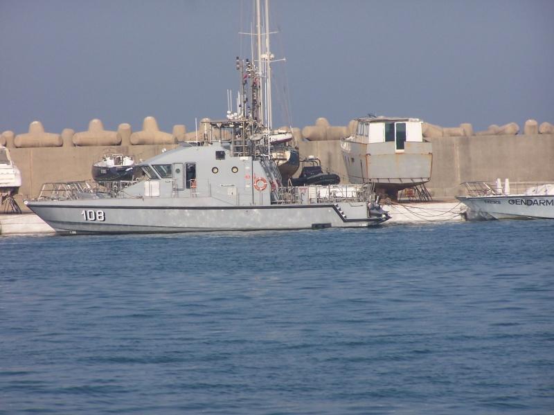 البحرية الملكية المغربية -شامل- Marina10