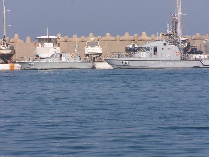 البحرية الملكية المغربية -شامل- Marina12