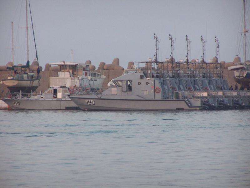 البحرية الملكية المغربية -شامل- Marina14