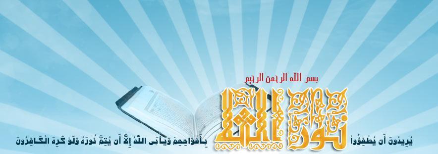 مرحباً بكم في :: منتديات الطريق الى الجنه ::