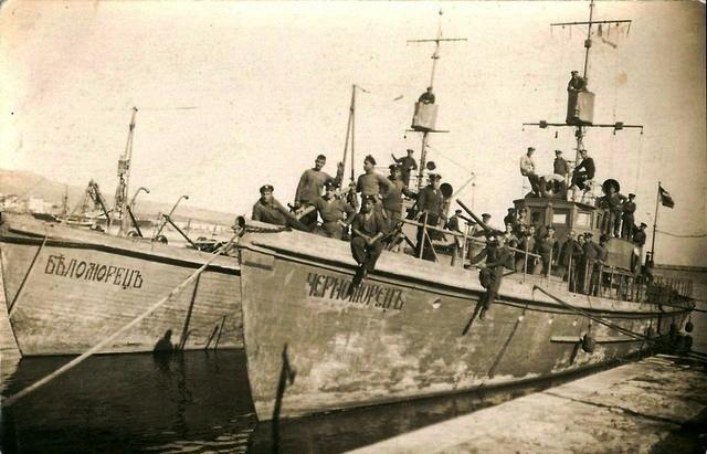 Bulgarian Navy - Marine Bulgare - Page 15 Cherno10