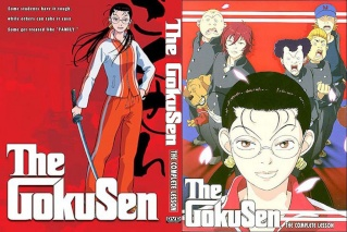 [MU] Gokusen 13/13 The_go10
