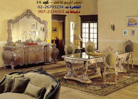 عفش ستيل from i.servimg.com