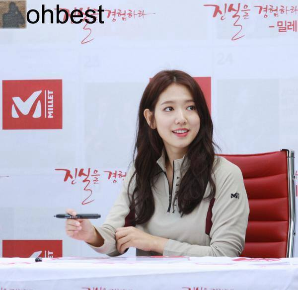 03.10.2014 Park Shin Hye au fanmeeting de Millet  10665710