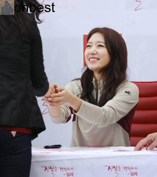 03.10.2014 Park Shin Hye au fanmeeting de Millet  12387210