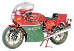 des motos d'homme 21d23210