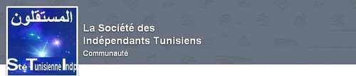 La Société des Indépendants Tunisiens