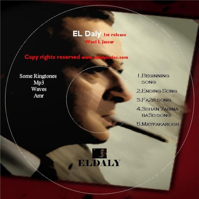 EL DALY ALBUM Cover_10